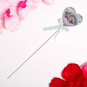 Декор на палочке «Сердечко» 0.4×6×30 см