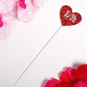 Декор на палочке «Сердечко» 0.4×6×25 см