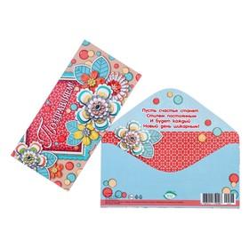 Конверт для денег 'Поздравляем!' цветы Ош