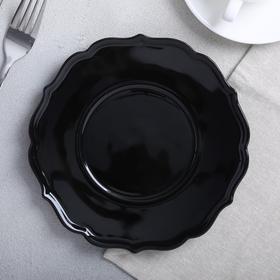 Тарелка «Чёрная», Ø 20 см