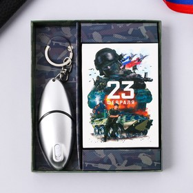 Подарочный набор «Стремись, лидируй, побеждай», 2 предмета: карты игральные, брелок Ош