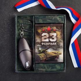 Подарочный набор «Честь и мужество», 2 предмета: карты игральные, брелок Ош