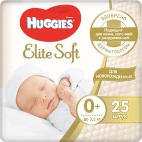 """Подгузники """"Huggies"""" Elite Soft 0+ до 3.5 кг, 25 шт"""