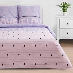 Постельное бельё «Этель» 2 сп Violet love 175*215 см, 200*220 см, 70*70 см - 2 шт