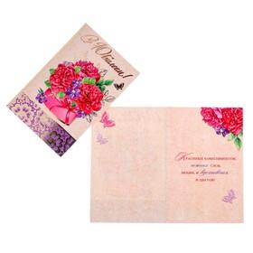 Открытка 'С Юбилеем!' фольга, коробка с цветами Ош