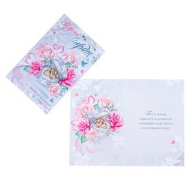 Открытка 'В День Свадьбы!' фольга, розовые цветы Ош