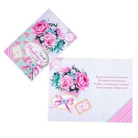 Открытка 'С Днём Рождения!' фольга, букет розовых цветов Ош