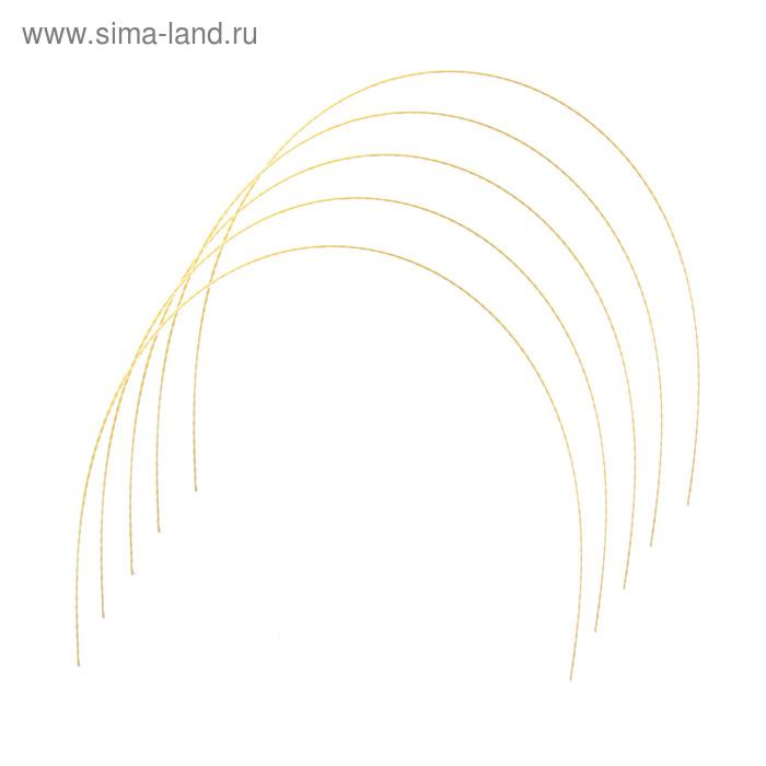 Комплект дуг для парника, стеклопластик 2.5 м, d = 6 мм, набор 5 шт