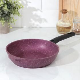 Сковорода Trendy style, d=22 см, антипригарное покрытие, съёмная ручка, цвет мистерия