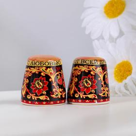 Сувенир напёрсток 'Хохлома', керамика Ош