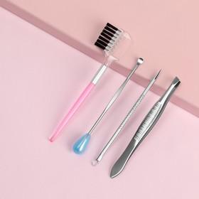 Набор косметологический, 4 предмета, цвет серебристый/розовый Ош