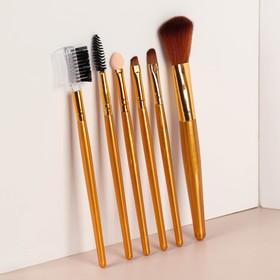 Набор кистей для макияжа, 6 предметов, цвет золотой