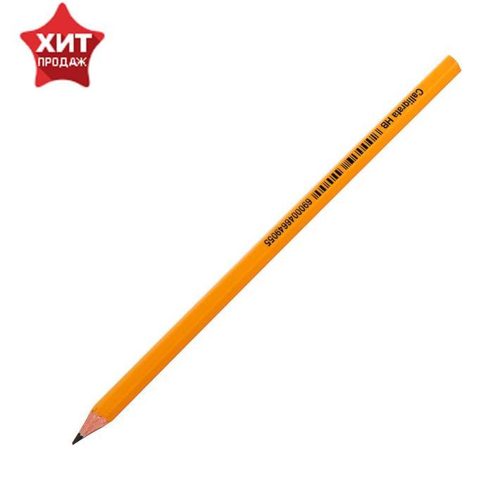 Карандаш чернографитный Calligrata HB пластик. оранжевый