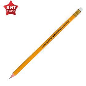 Карандаш чернографитный Calligrata HB с ластиком пластик. оранжевый Ош