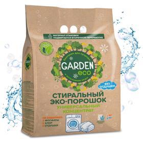 Стиральный порошок Garden Eco, без отдушки, 1,4 кг