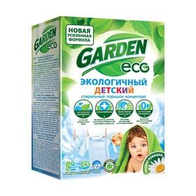 Стиральный порошок Garden Eco, с ароматом ромашки, 1,35 кг Ош