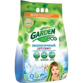 Стиральный порошок Garden Eco Kids, с ароматом ромашки, 1,4 кг Ош