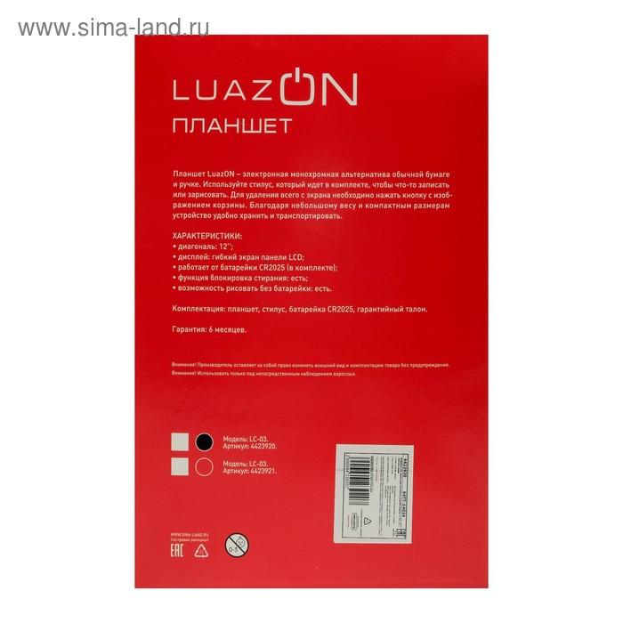 """Планшет для рисования и заметок LuazON LC-03, 12"""", функция блокировки, красный"""