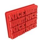 Форма для льда Naughty or nice, красная