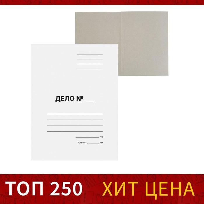 Папка-обложка Дело, картон, 220 гм2, белый, до 200 листов, немелованный картон