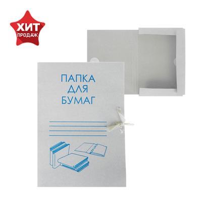 Папка для бумаг с завязками, картон немелованный, 370г/м2, белый, до 200л.