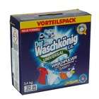 Стиральный порошок Der Waschkonig C.G. Универсальный, картонная коробка, УЦЕНКА, 2,4 кг