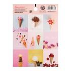 Бумажные наклейки «Цветы в рожках», 11 х 15 см