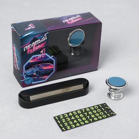 Набор аксессуаров для автомобиля «Первый во всём» 2 в 1 (магнитный держатель и табличка для номера) Ош