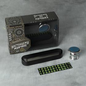 Набор аксессуаров для автомобиля «Настоящему мужчине», магнитный держатель и табличка для номера Ош