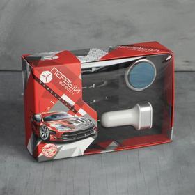 Набор аксессуаров для автомобиля «Первый во всем», магнитный держатель, USB-адаптер, кабель для зарядки Ош