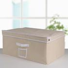 Кофр-короб для хранения с ручкой, цвет бежевый