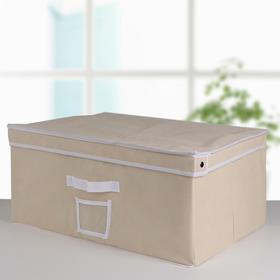 Кофр-короб для хранения вещей 38×25×56 см, цвет бежевый