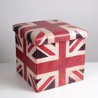 Пуф-короб для хранения «Англия», 38×38×38 см