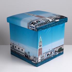 Пуф-короб для хранения «Лондон», 38×38×38 см