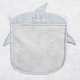Сетка для хранения игрушек в ванной 'Акула', цвет серый Ош