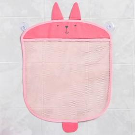 Сетка для хранения игрушек в ванной 'Зайка', цвет розовый Ош