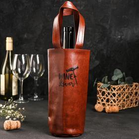 Чехол для бутылки «Wine lover», искусственная кожа Ош