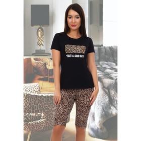 Костюм женский (футболка, шорты) «Мирея», цвет чёрный, размер 46 Ош