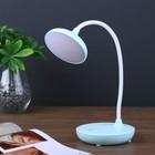 Лампа настольная сенсорная 18695198/1 20хLed 3 режима АКБ USB синий 12х12х34,5 см