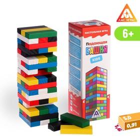 Падающая башня «Kids», 54 бруска Ош