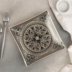 Тарелка десертная «Эльмира», 20 см, цвет золото