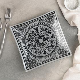 Тарелка десертная «Эльмира», 20 см, цвет серебро