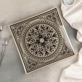 Тарелка обеденная «Эльмира», 30 см, цвет золото