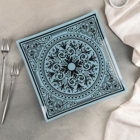 Тарелка обеденная «Эльмира», d=30 см, цвет лазурный