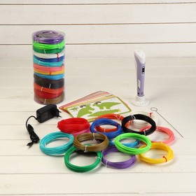 Комплект в тубусе 3Д ручка NIT-Pen2 фиолетовая + пластик PLA 15 цветов по 10 метров