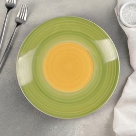 Тарелка мелкая «Зелёный луг», d=27 см