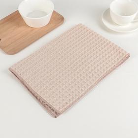 Полотенце из микрофибры для посуды «Дымчатый оникс», 40×60 см