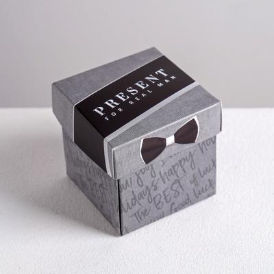 Бонбоньерка Present, 6,5 × 6,5 × 6,5 см - Фото 1