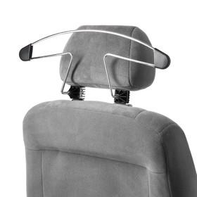 Вешалка автомобильная металлическая AVS AV-01 Ош