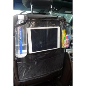 Накидка-незапинайка с отделением для планшета AVS KM-02
